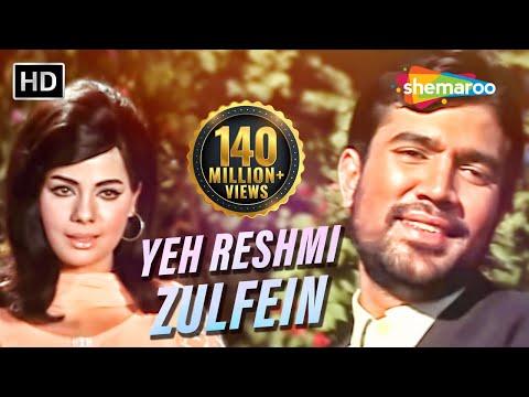 Yeh Reshmi Zulfein | Rajesh Khanna | Mumtaz | Do Raaste | Bollywood Classic Songs {HD}
