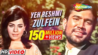 Yeh Reshmi Zulfein - Rajesh Khanna - Mumtaz - Do Raaste - Bollywood Classic Songs {High Quality Mp3}