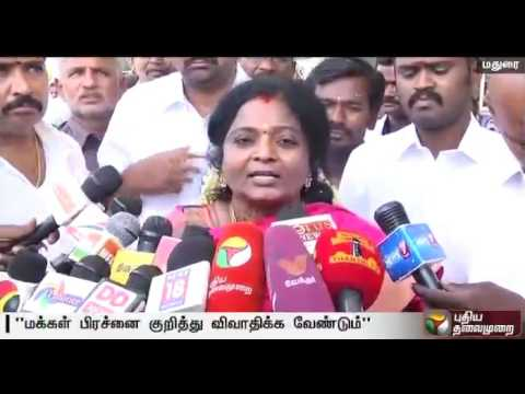 Peoples-issues-are-not-being-discussed-in-the-assembly-says-Tamilisai-Soundararajan