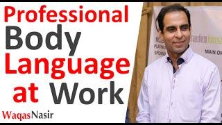 Professional Body Language at Work -By Qasim Ali Shah   In Urdu