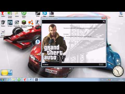 Как установить GTA 4 на пк