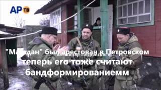 Журналистское расследование. Нужны ли Луганску герои ? Нужна ли Луганску Новороссия ?