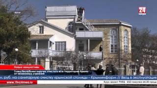 Глава Республики поручил очистить Крым от незаконных строений