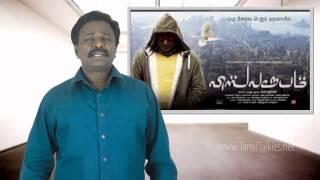VISWAROOPAM Review | Viswaroobam | Kamal Hassan - TamilTalkies