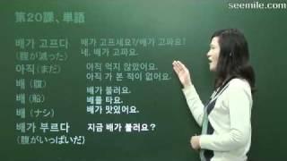 韓国語スピーチ20.お食事をしましたか?식사하셨어요?