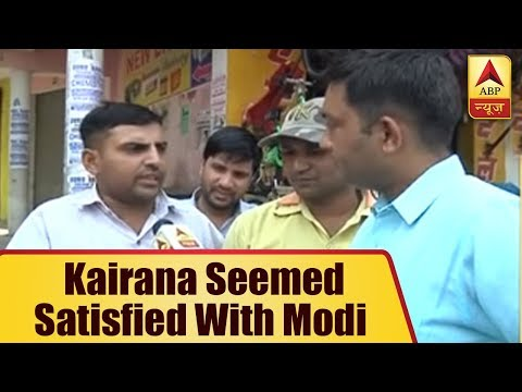 Modi Govt Completes 4 Years: Kairana Seemed Satisfied With Law And Order Situation | ABP News