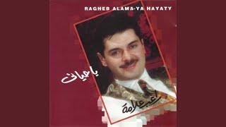 Ya Hayaty