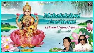 Maha Lakshmi Namo Namah  Amritvani