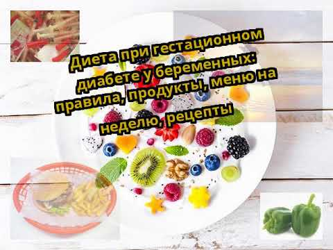 Патогенеза осложнений сахарного диабета