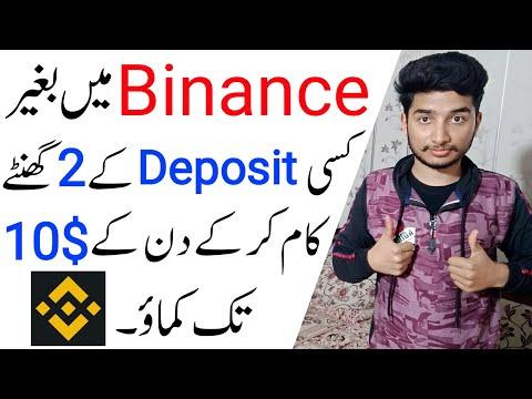 Bitcoin comercianți india