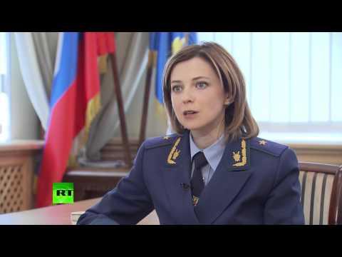 , title : 'Наталья Поклонская: Киеву уже должно быть стыдно создавать спецподразделения'