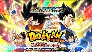 2000 STONES SUMMON! LR SUPER  VEGITO BANNER SUMMONS [GLOBAL] Dragon Ball Z Dokkan Battle