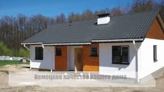 Строительство каркасного дома, по проекту Z7