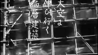 満州国新京の様子3-1