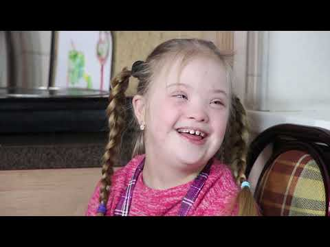 Watch video WORLD DOWN SYNDROME DAY 2019 - Luch Dobra -The Ray of Kindness, Kyrgyzstan - #LeaveNoOneBehind