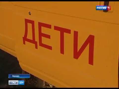 Школьный автобус СОШ 3