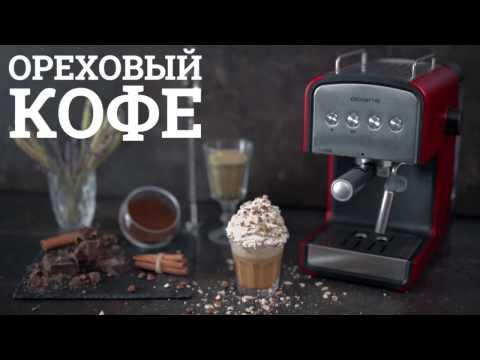 Готовим Ореховый кофе в кофеварке Polaris PCM 1516E Adore Crema!