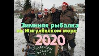 Рыбалка на гэс в тольятти 2020
