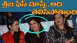 Mega DAUGHTERS HUNGAMA At Chiranjeevi Khaidi No 150 Pre Release Function  Sreeja  Niharika