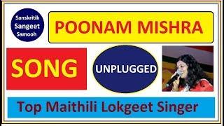 Poonam mishra songs - Free Online Videos Best Movies TV shows