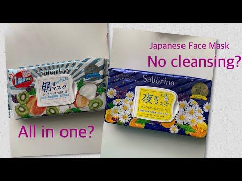 Saborino Japanese Facial Mask Pinoy Review | Night and Morning Facial Mask | Beauty Vlog