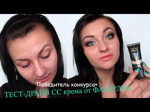 Palakihin suso sa Naberezhnye Chelny