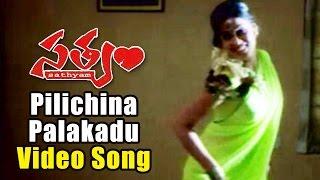 Pilichina Palakadu Video Song || Satyam Movie || Sumanth, Genelia Dsouza
