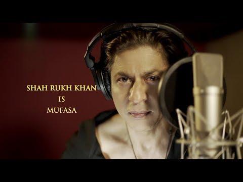 શાહરૂખ ખાનના અવાજમાં 'ધી લાયન કિંગ'નું હિન્દી ટ્રેલર લોન્ચ