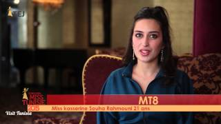 Souha Rahmouni Miss Tunisie 2015 contestant introduction