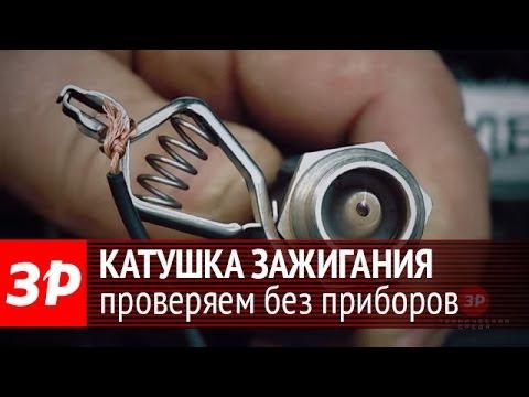 Москва гостиница талисман