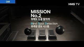 [오피셜] 니로(NIRO) CF 영상 - '뒤에도 눈을 달아라!' BSD편
