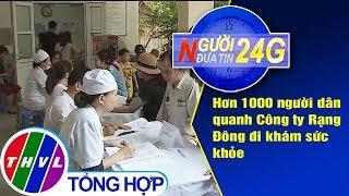 THVL | Người đưa Tin 24G (6g30 Ngày 11092019)