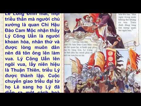 NGỮ VĂN 8 - CHIẾU DỜI ĐÔ - THIÊN ĐÔ CHIẾU (LÝ CÔNG UẨN)