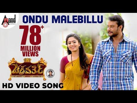 Dharshan Kannada Video Songs Free