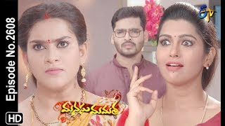 Manasu Mamata | 30th May 2019 | Full Episode No 2608 | ETV Telugu
