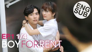 [Eng Sub] Boy For Rent EP.1 [1/4]