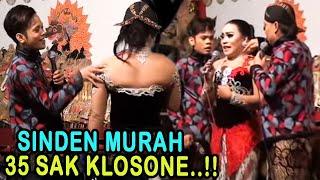 PERCIL - YUDHO - MANOHARA - KI RUDI GARENG | 23 OKTOBER 2016 | PAPAR KEDIRI
