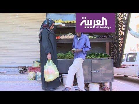 العرب اليوم - السودانيون إلى مزيد من التقشف خلال الـ 15 شهرًا المُقبلة