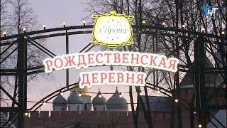 Все новогодние каникулы в Кремлевском парке принимала гостей ярмарка