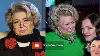 Тарасова ЗАЩИТИЛА Медведеву или ПОЗОР ЖУРНАЛИСТКИ из Национальной Службы Новостей