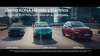Gama KONA Híbrida y Eléctrica. La gama SUV más completa en su categoría Trailer
