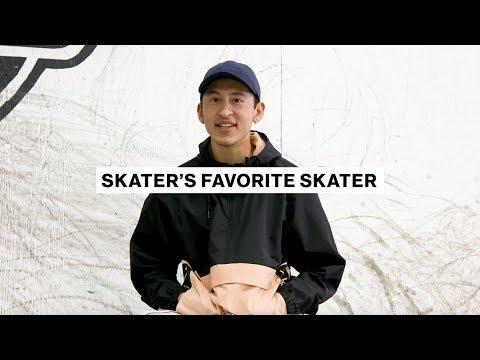 Skater's Favorite Skater: Daniel Vargas