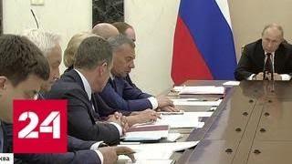 На совещании президента с членами правительства речь шла о всесторонней социальной поддержке - Рос…