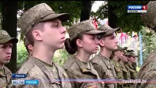 Студенты учебного военного центра ПГУ получили курсантские погоны