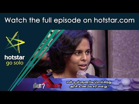 Neeya Naana | நீயா நானா 04/23/17 - Youtube Download