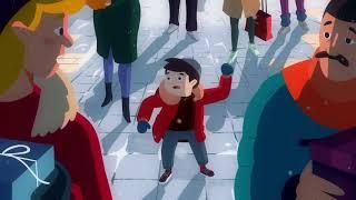 La Ciudad de la Ilusión  Trailer