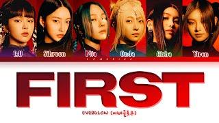EVERGLOW FIRST Lyrics (에버글로우 FIRST 가사) [Color Coded Lyrics/Han/Rom/Eng]