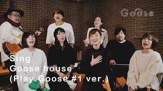 Sing / Goose house(Play.Goose #1 ver.)