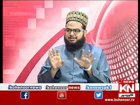 Kohenoor@9 28 October 2020 | Kohenoor News Pakistan