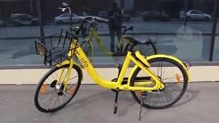 Ofo обзор велосипеда Алматы 2018